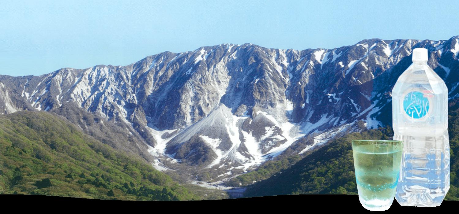白山命水は天然還元水として人気の自然水