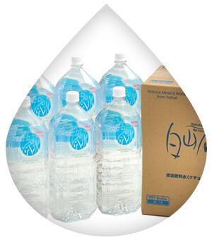 「脱酸素剤」や「脱気剤」など無用で長期保存が可能